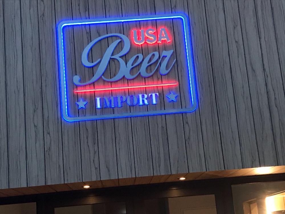 USA BEER Breda