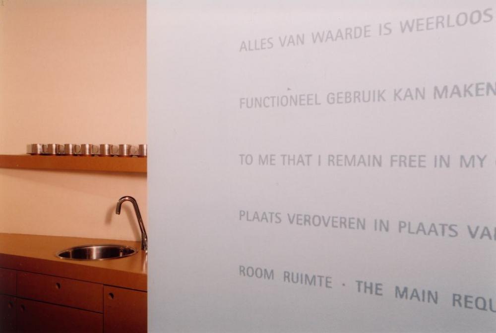 Carl van Kuijck Ontwerpstudio voor 2019